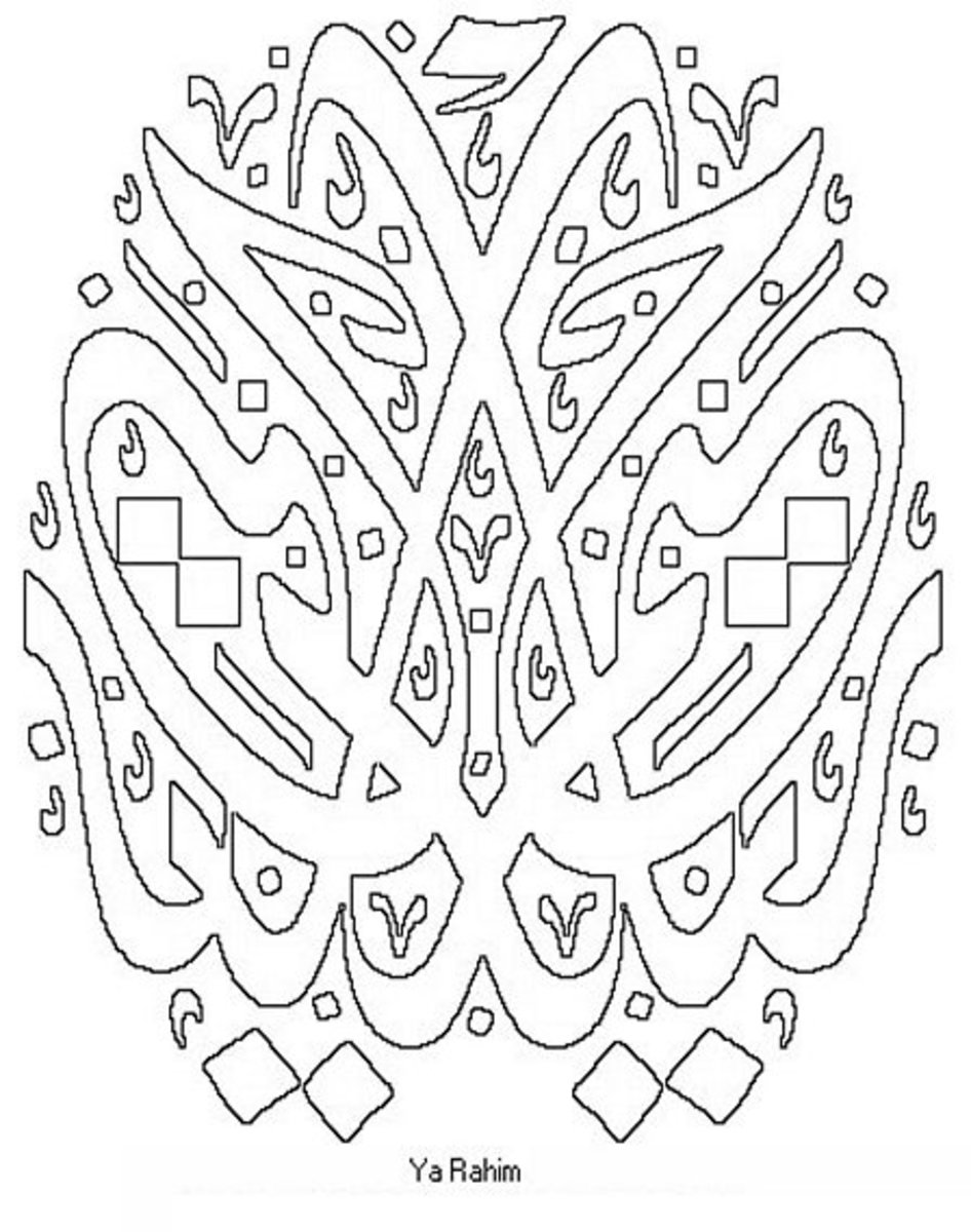 Islamic Calligraphy B1 - Colouring Pictures to print-and-color online.