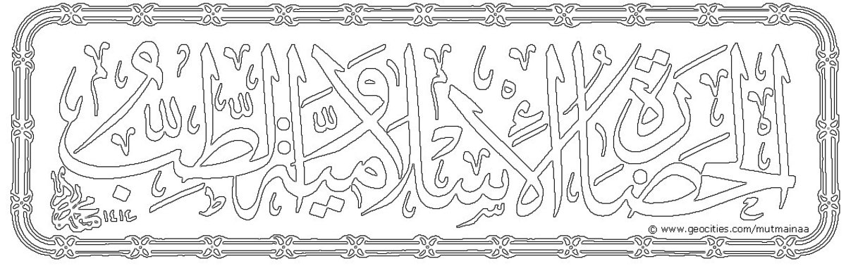 Islamic Calligraphy B7 - Colouring Pictures to print-and-color online.