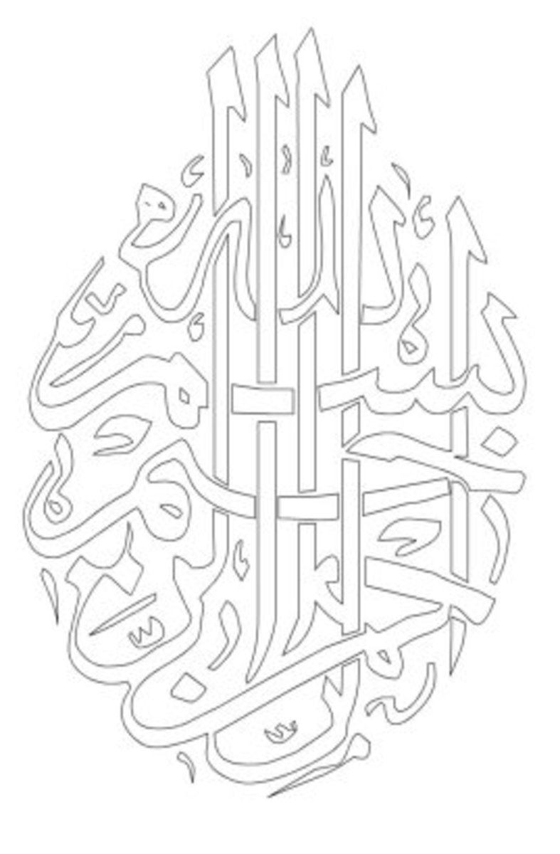 Islamic Calligraphy B2 - Colouring Pictures to print-and-color online.