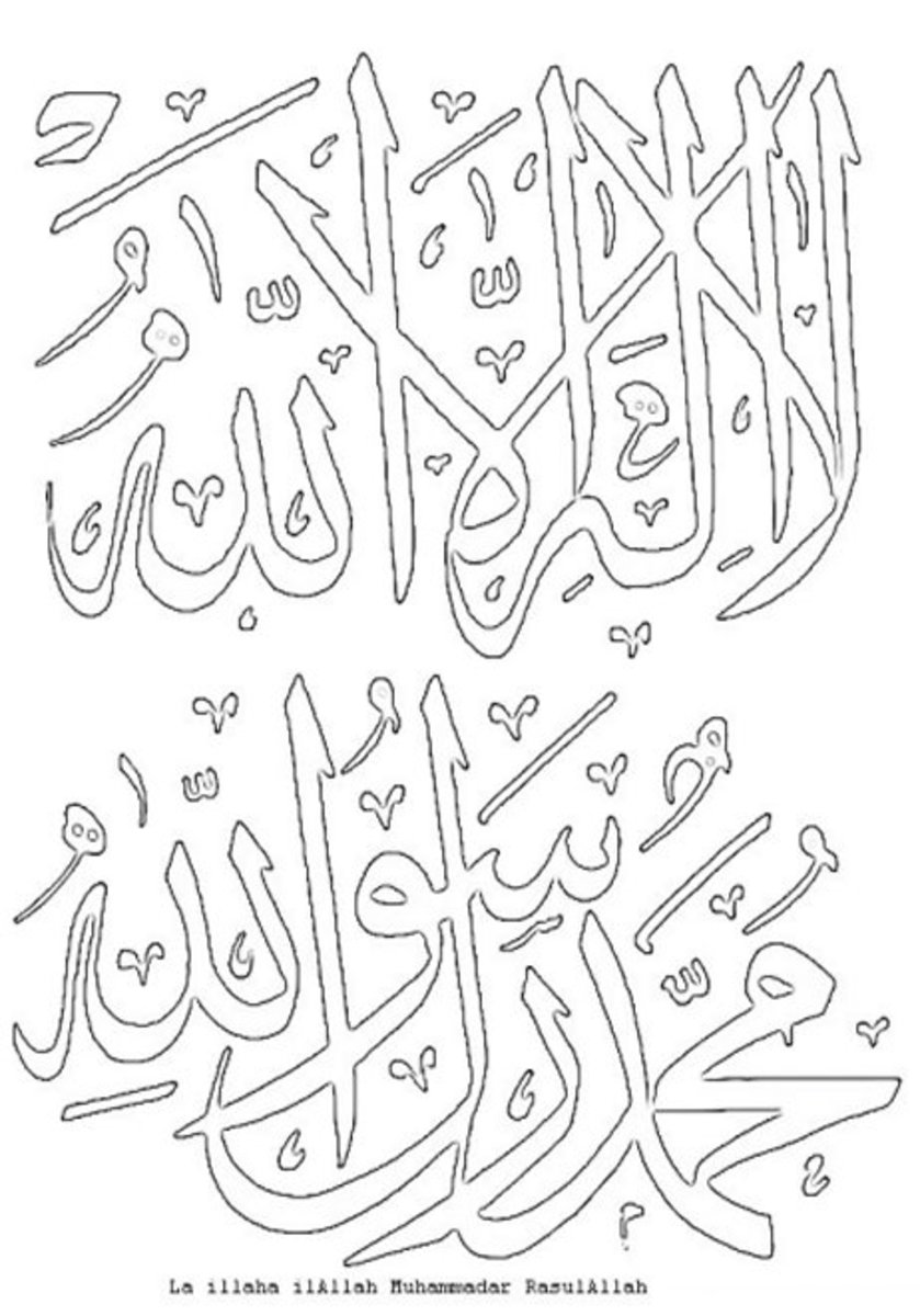 Islamic Calligraphy B5 - Colouring Pictures to print-and-color online.