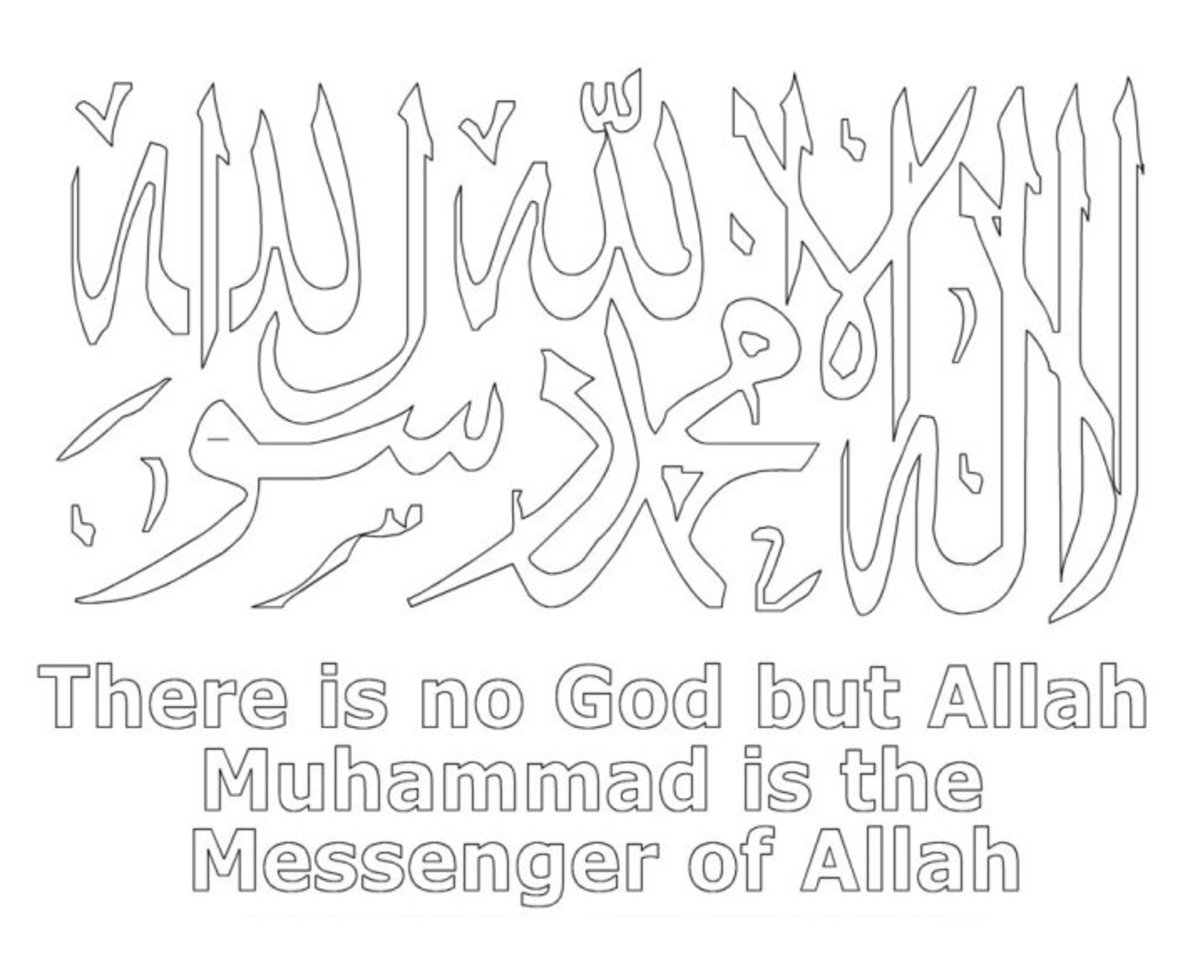 Islamic Calligraphy B3 - Colouring Pictures to print-and-color online.