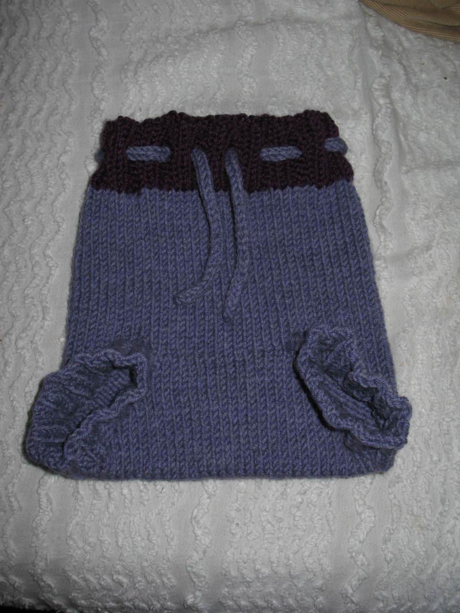 Wool Soaker