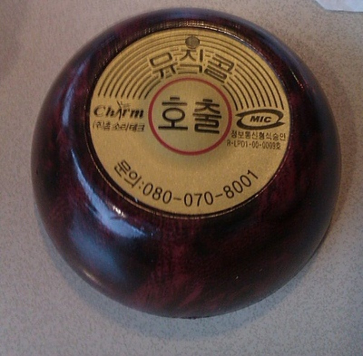 Korean Restaurant Call Bell Button