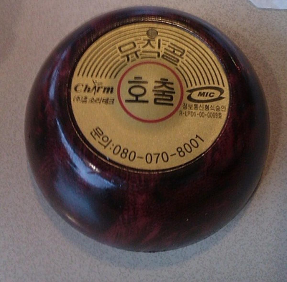 Korean Restaurant Call Bell Button