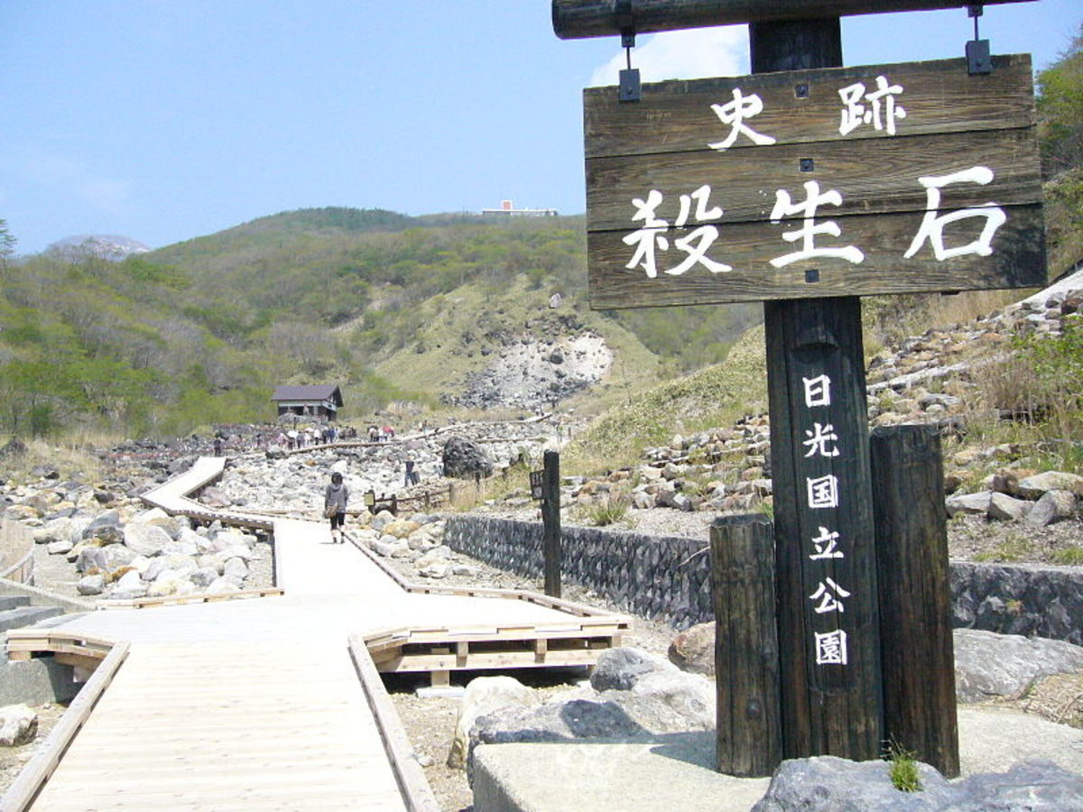 The Killing Stone, in Nasu, where Tamamo-No-Mae was said to finally have been caught and executed.