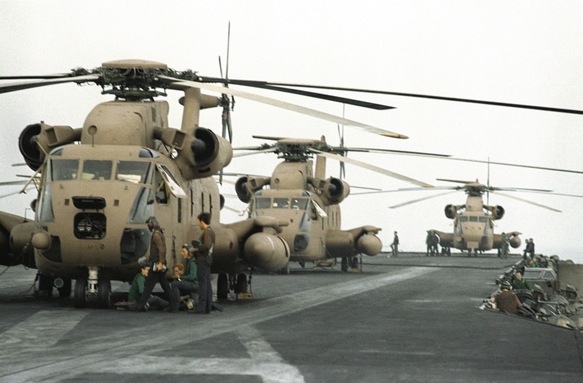 These were the helicopters used by the US military in the operation.