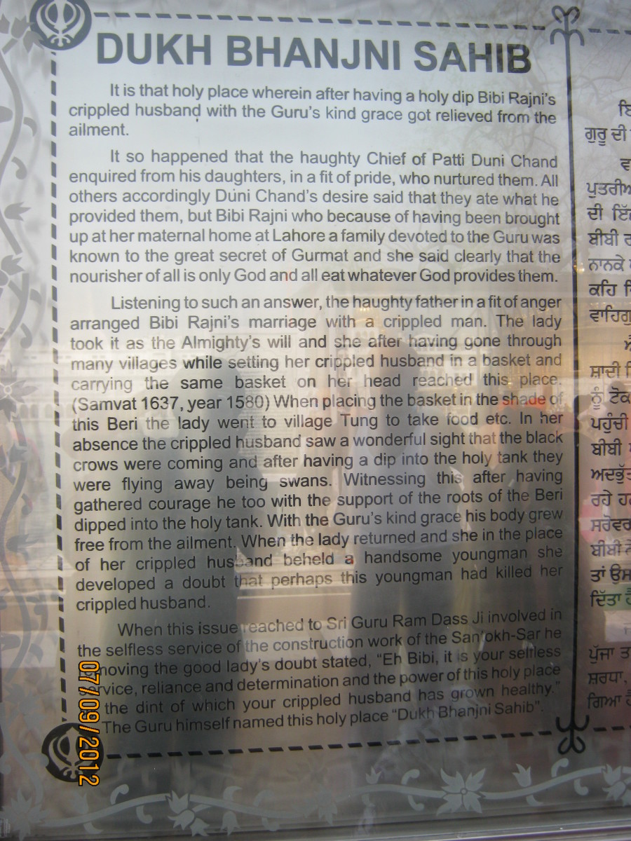 The story of Dukh Bhanjini Sahib as it happened.