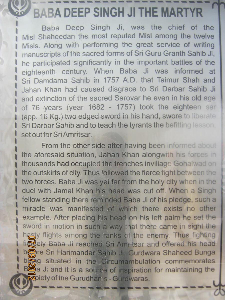 Baba Deep Singh's Martydom Story