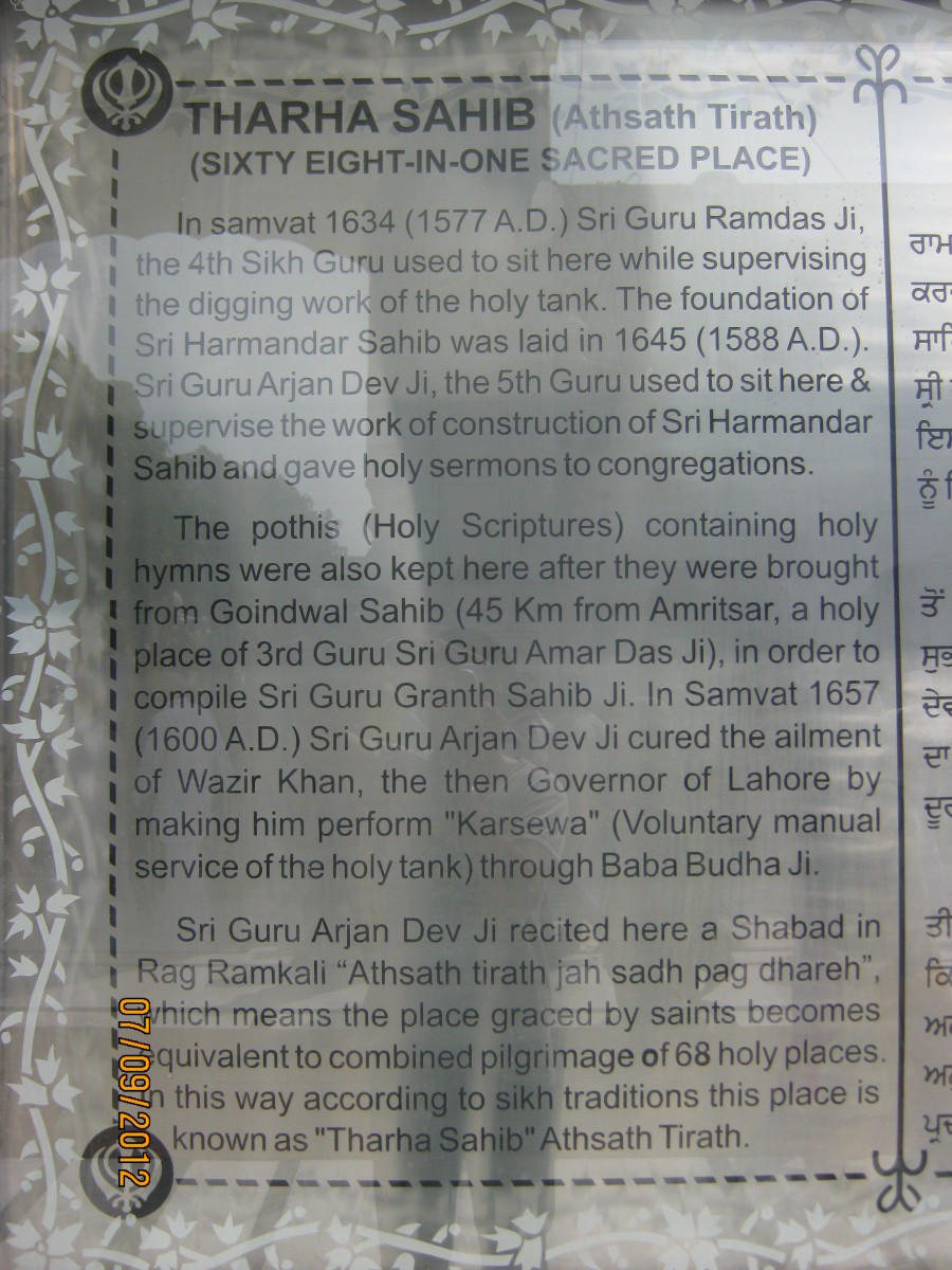 Read history of the Thara Sahib, here.