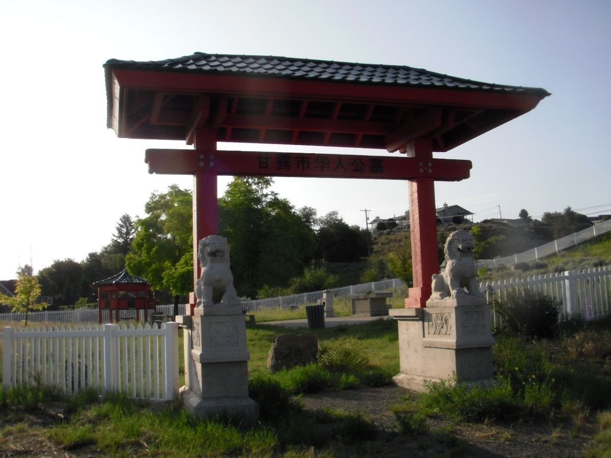 The gate to the Kamloops Chinese Cemetery
