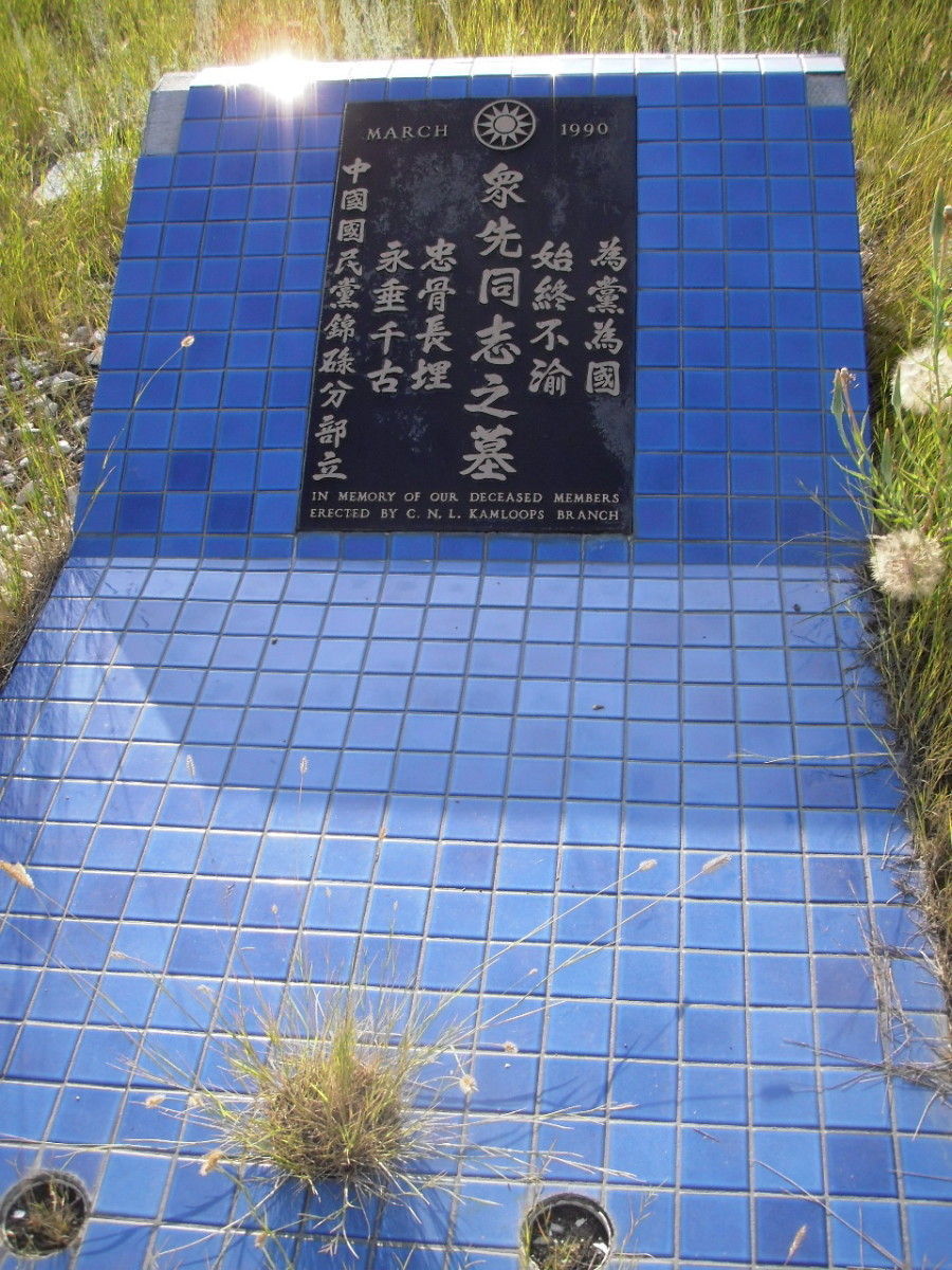 The Chinese National League, Kamloops Branch erected a memorial to the unknown dead, who are buried in a foreign land apart from their descendents, who cannot offer the proper memorial rites to the spirits of the ancestors.