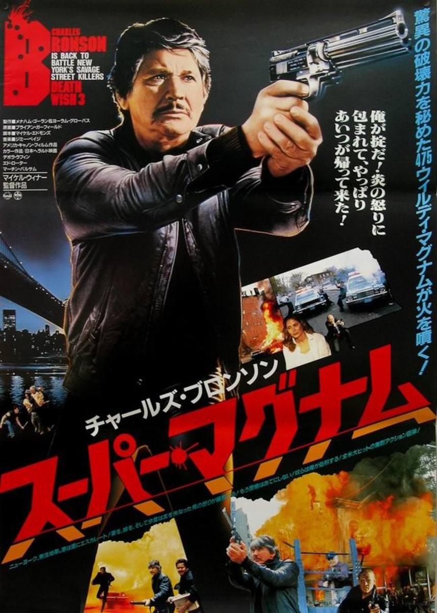 Death Wish 3 (1985) Japanese poster
