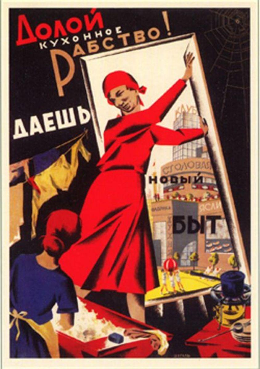 Away From Kitchen Slavery. Soviet poster