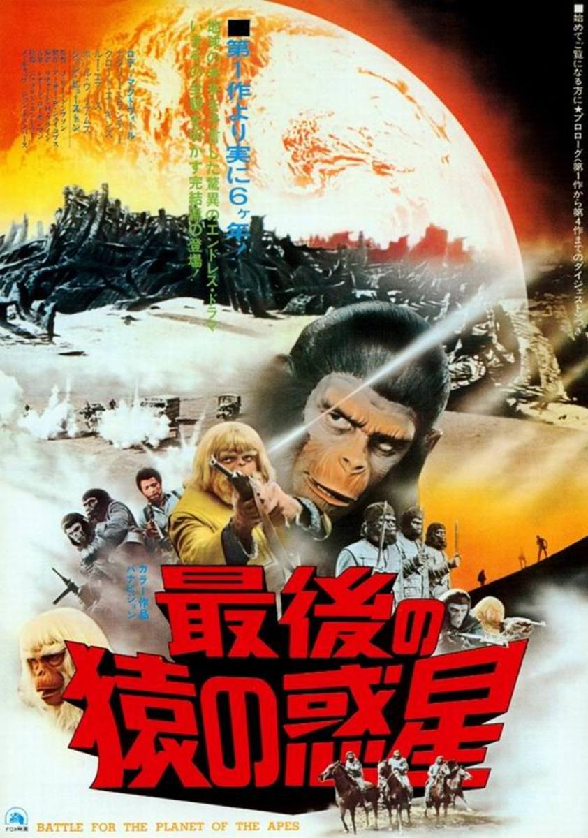 Battle for the Planet of the Apes (1973) Japanese poster