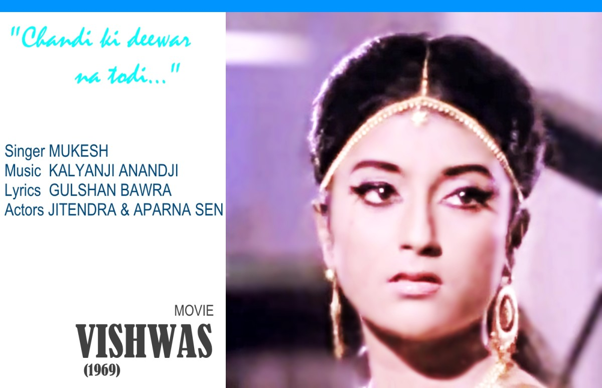 "Aparna Sen features in ""Chandi ki deewar na todi.."", a touching song based on Raag Darbari Kanada, sung by Mukesh, from the movie 'VISHWAS"" (1969)."