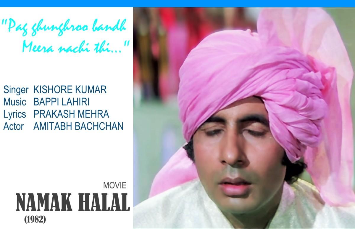 "Amitabh Bachchan in ""Pug ghunghroo bandh.."", an entertaining number based on Raag Darbari Kanada, from the movie ""NAMAK HALAL' (1982)."