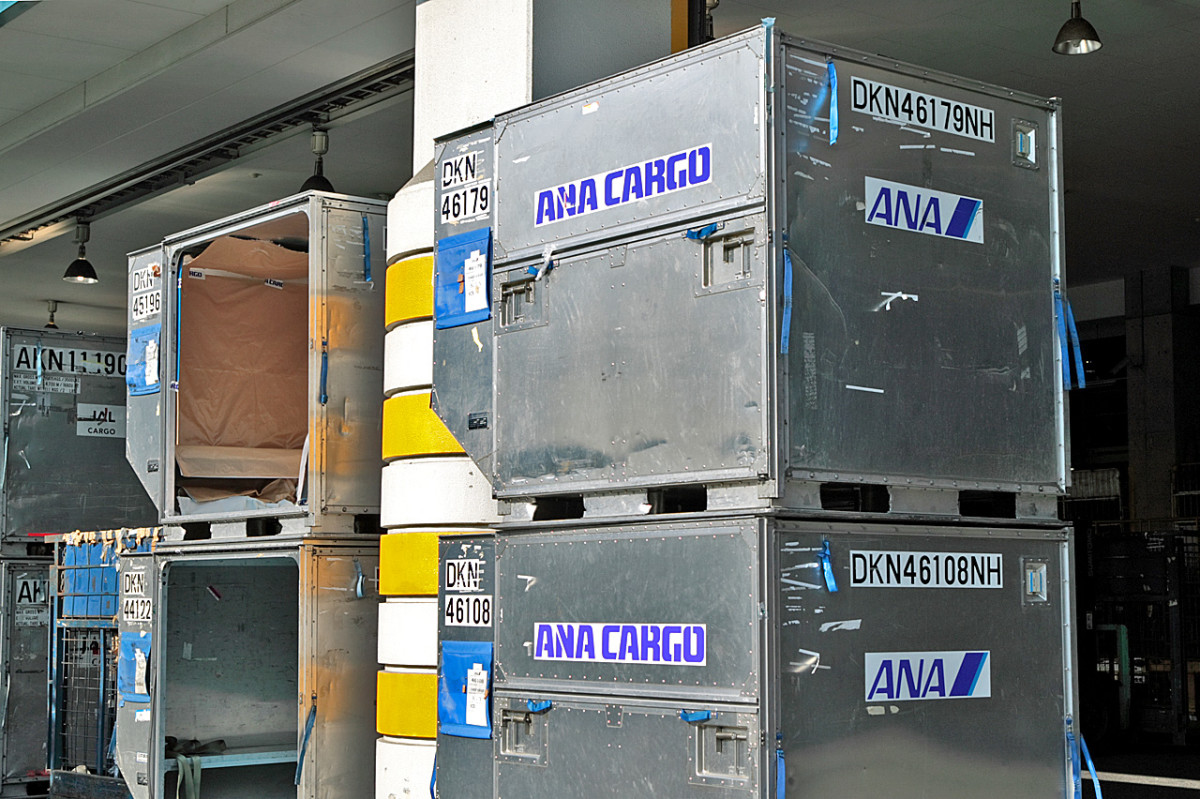 Unit load Device is a type of container used by the airlines.