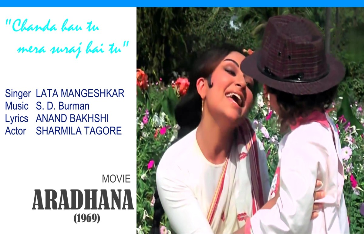 "Sharmila Tagore in the song ""Chanda hai tu, mera suraj hai tu.."" from the movie 'ARADHANA' (1969)"