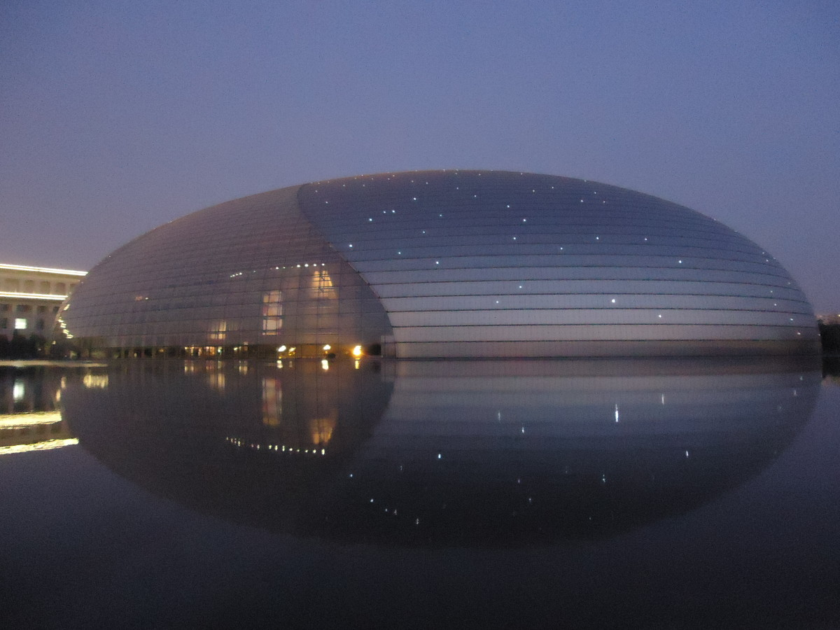 The Beijing Grand National Theatre