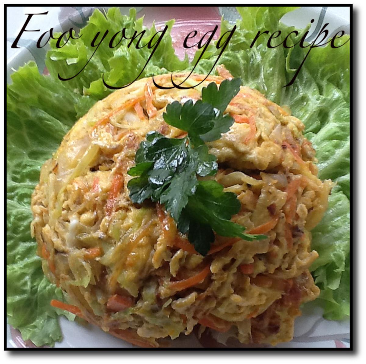 Foo Yong Tan Malaysian Style Recipe