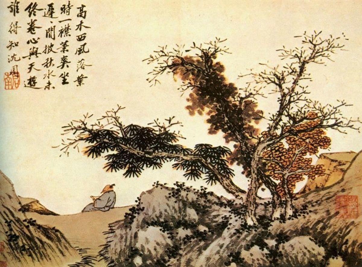Reading in Autumn Scenery by Shen Zhou