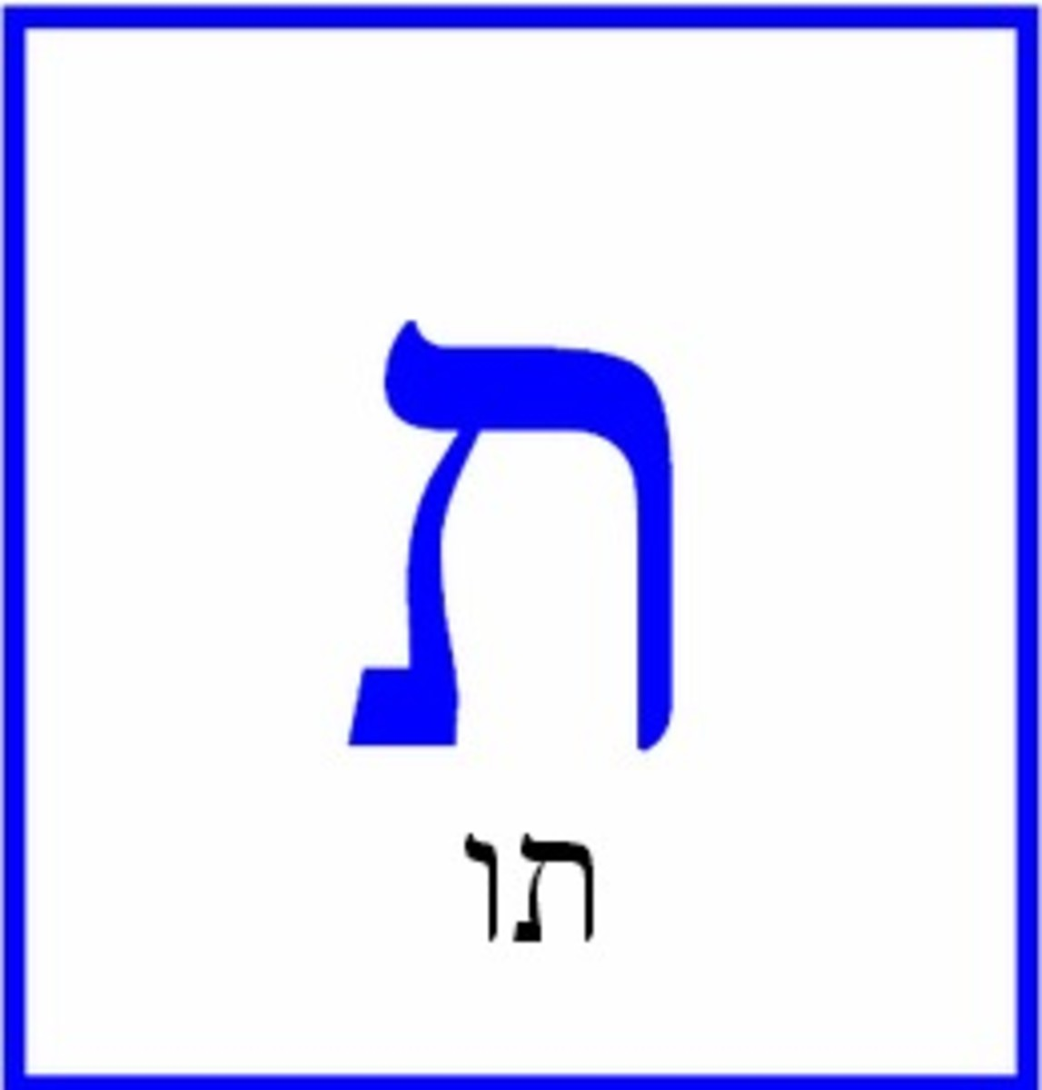 Hebrew Letter Tav – תו