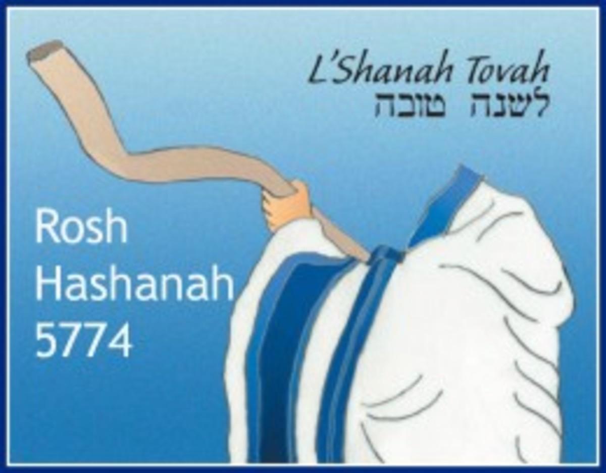 Happy Rosh Hashanah 5774!