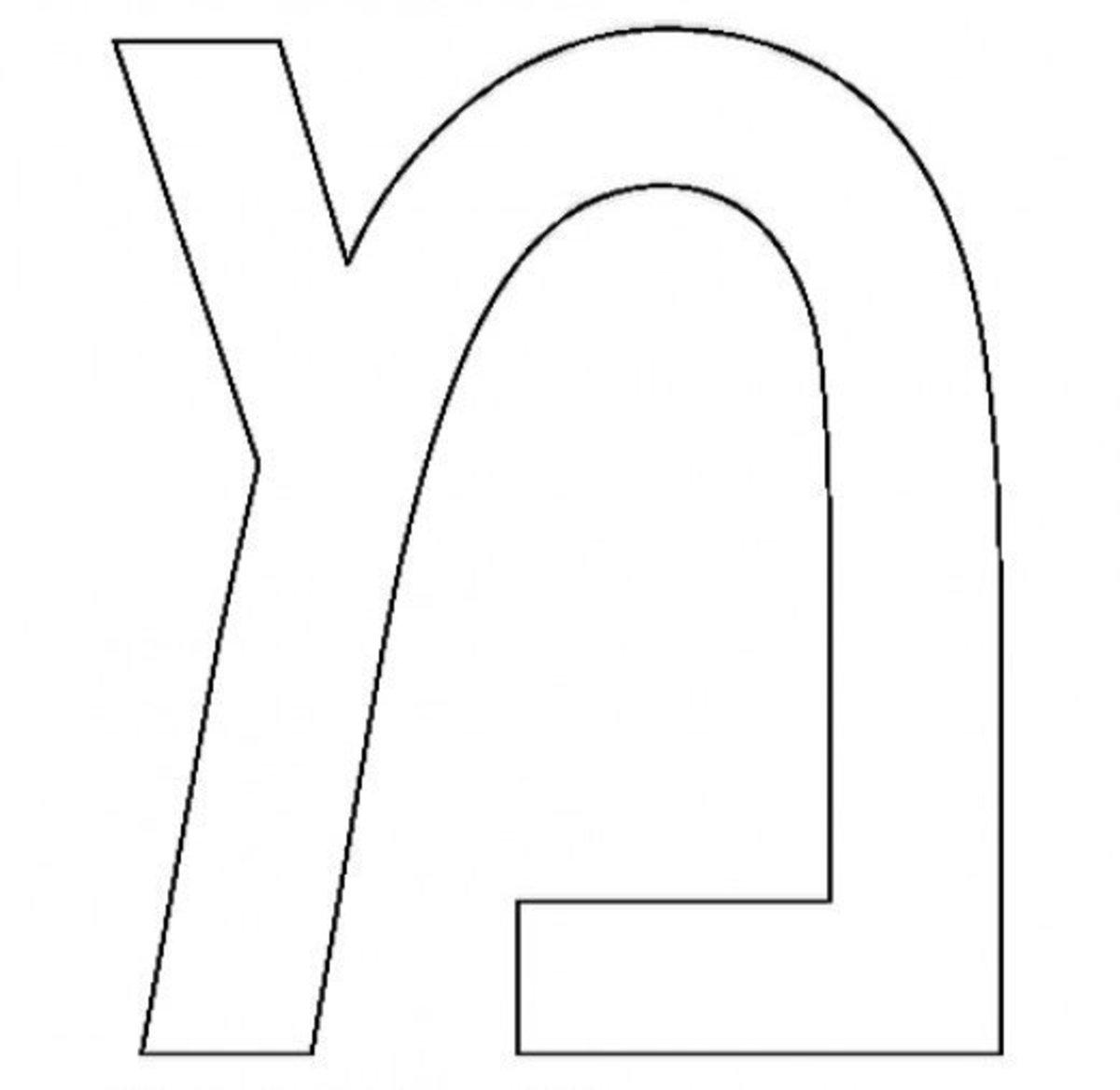 Hebrew Letter Mem Coloring Page - דף צביעה אוֹת מם