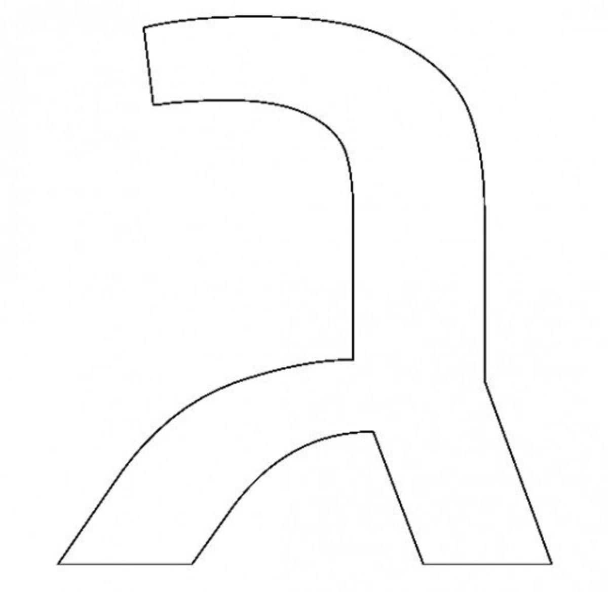 Hebrew Letter Gimel Coloring Page - דף צביעה אוֹת גימל