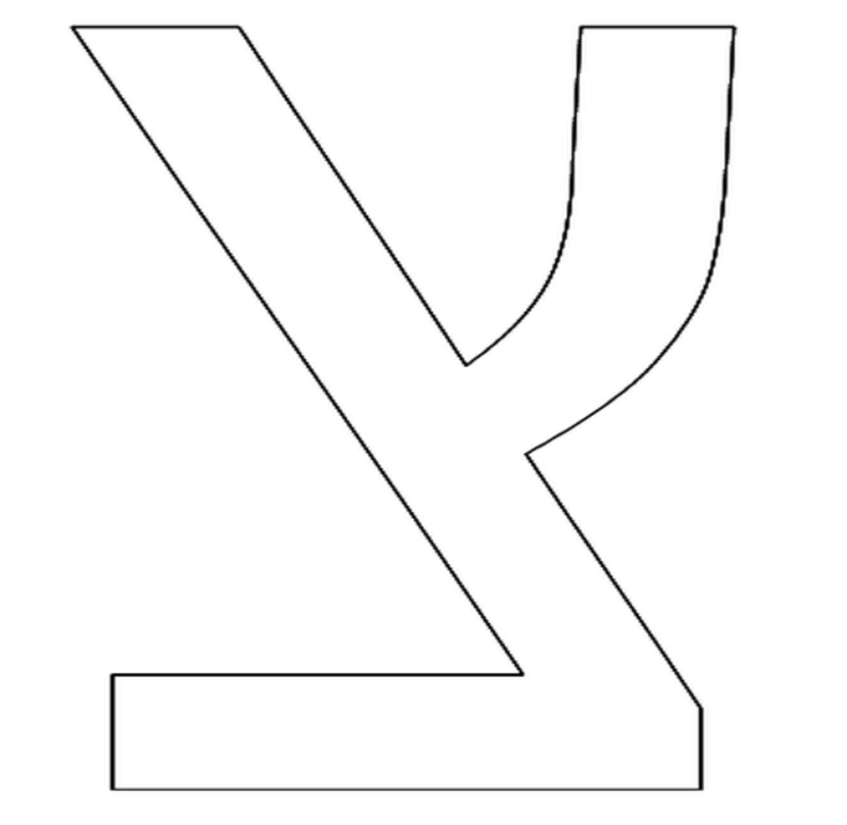 Hebrew Letter Tzade Coloring Page - דף צביעה אוֹת צדי