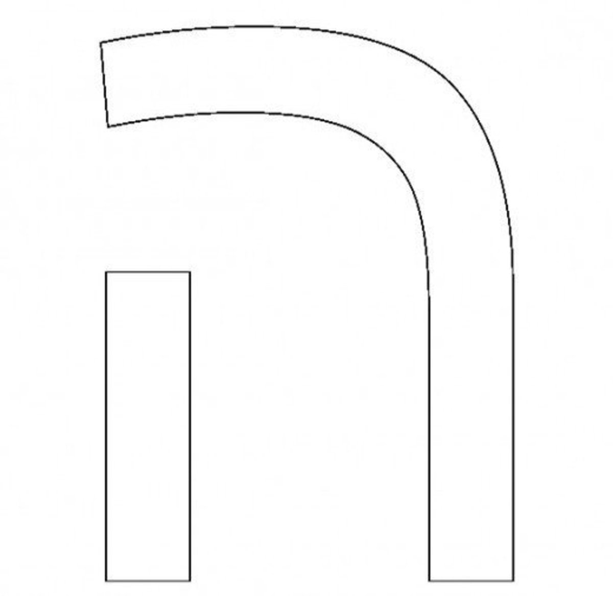 Hebrew Letter Hey Coloring Page - דף צביעה אוֹת הא