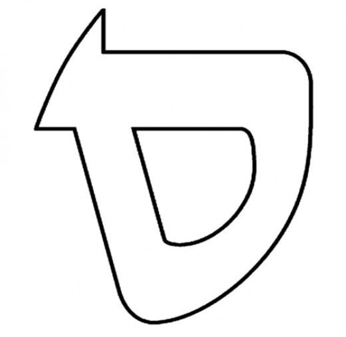 Hebrew Letter Samech Coloring Page - דף צביעה אוֹת סמך