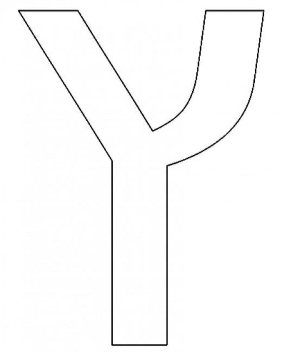 Hebrew Letter Tzade Sofit Coloring Page - דף צביעה אוֹת צדי סופית