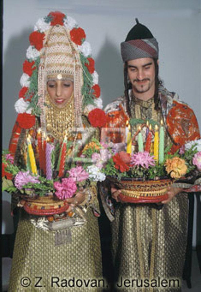 Young Yemeni Jewish Bridal couple