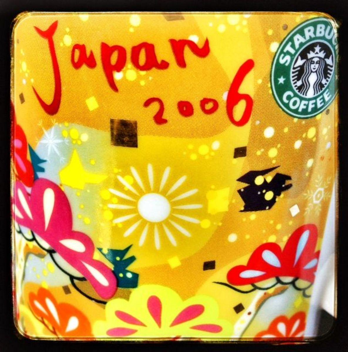 starbucks japan mug