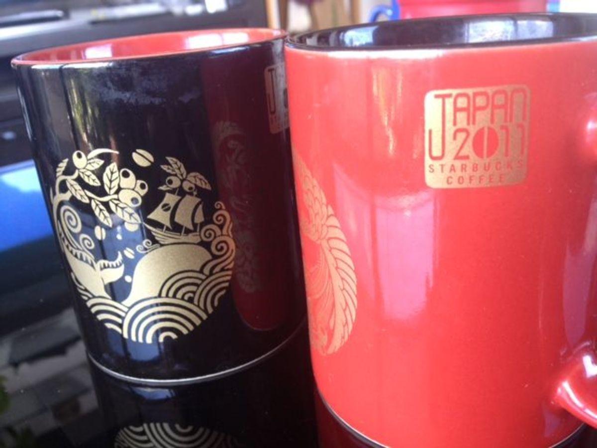 The very Japanese New Year Mug 2011.