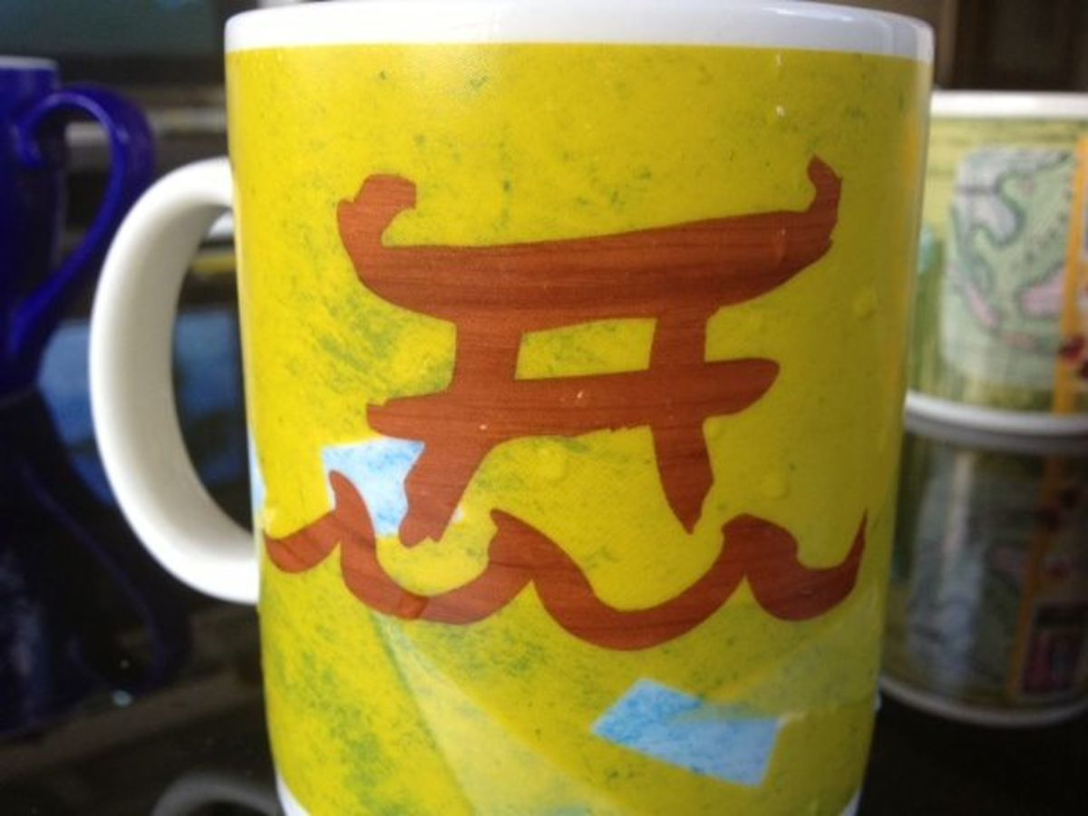 The other side of the Hiroshima mug with an abstract rendition of the shrine at Miyajima.