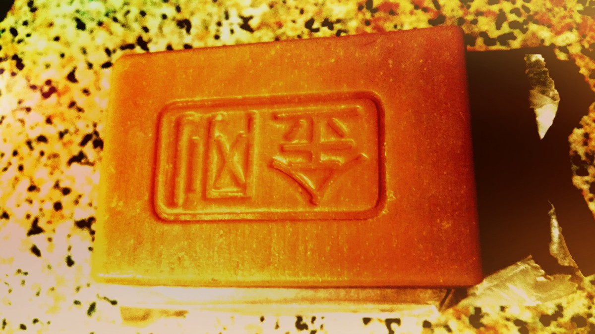 (Picture Above of Single soap) Newest Version of Original Taoist Soap 2016 onwards so far. There are no more fake versions of this currently reported .