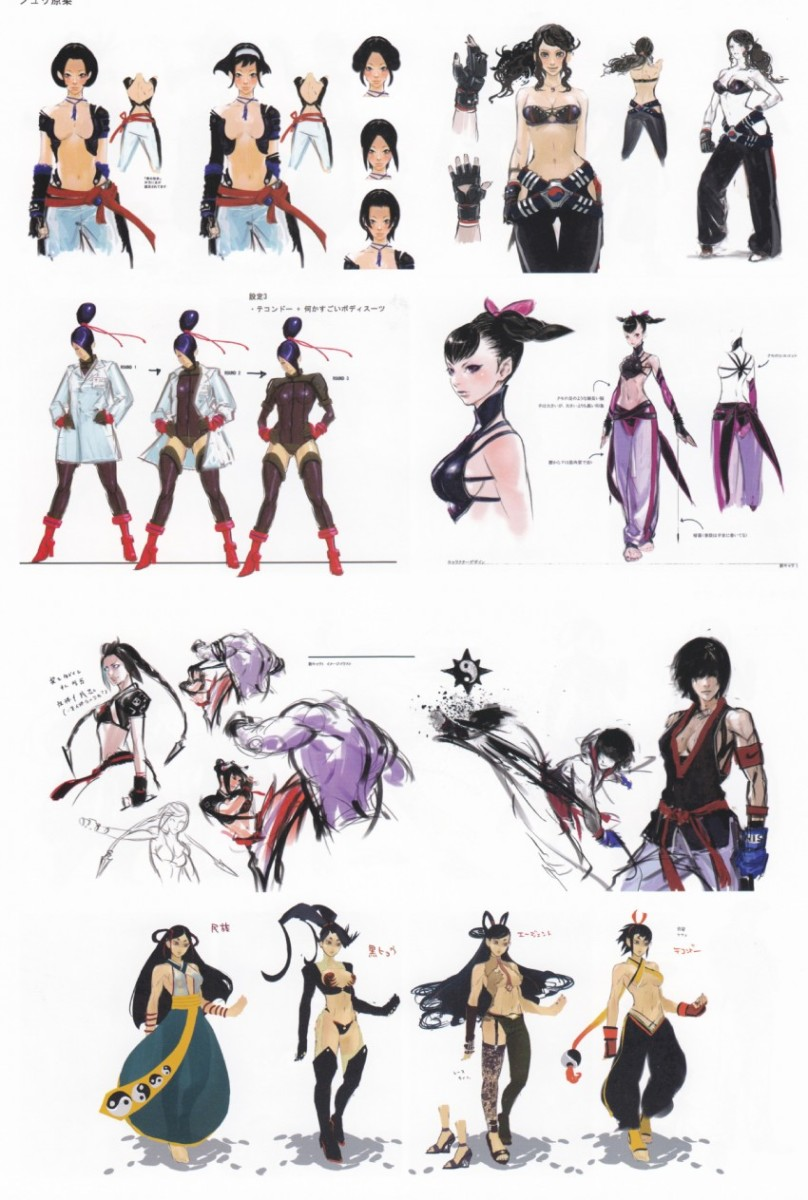Early concepts for Juri Han