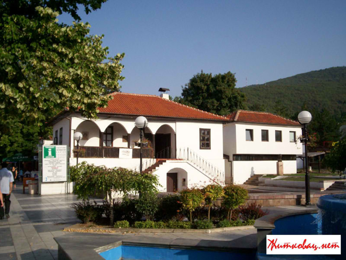 Soko Spa - Rtanj Mountain