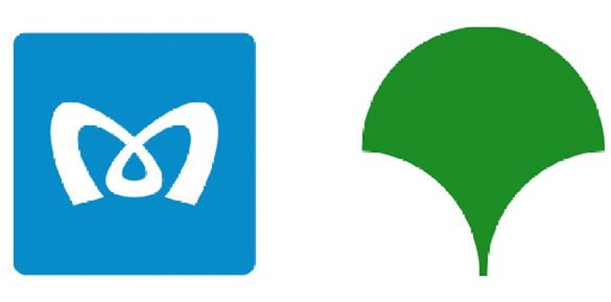 Tokyo Metro & Toei Subway Logos