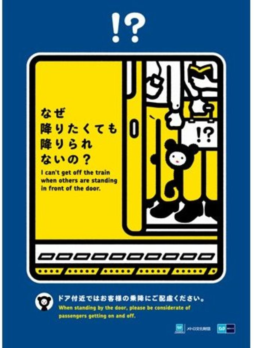 Tokyo subway 2012 poster on Commuter etiquette: Be considerate of passengers getting on and off the train