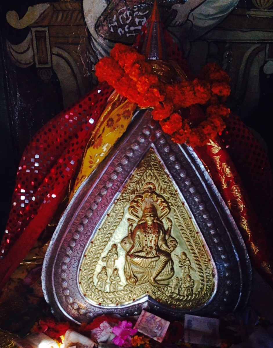 The Mask of Kamru Naag