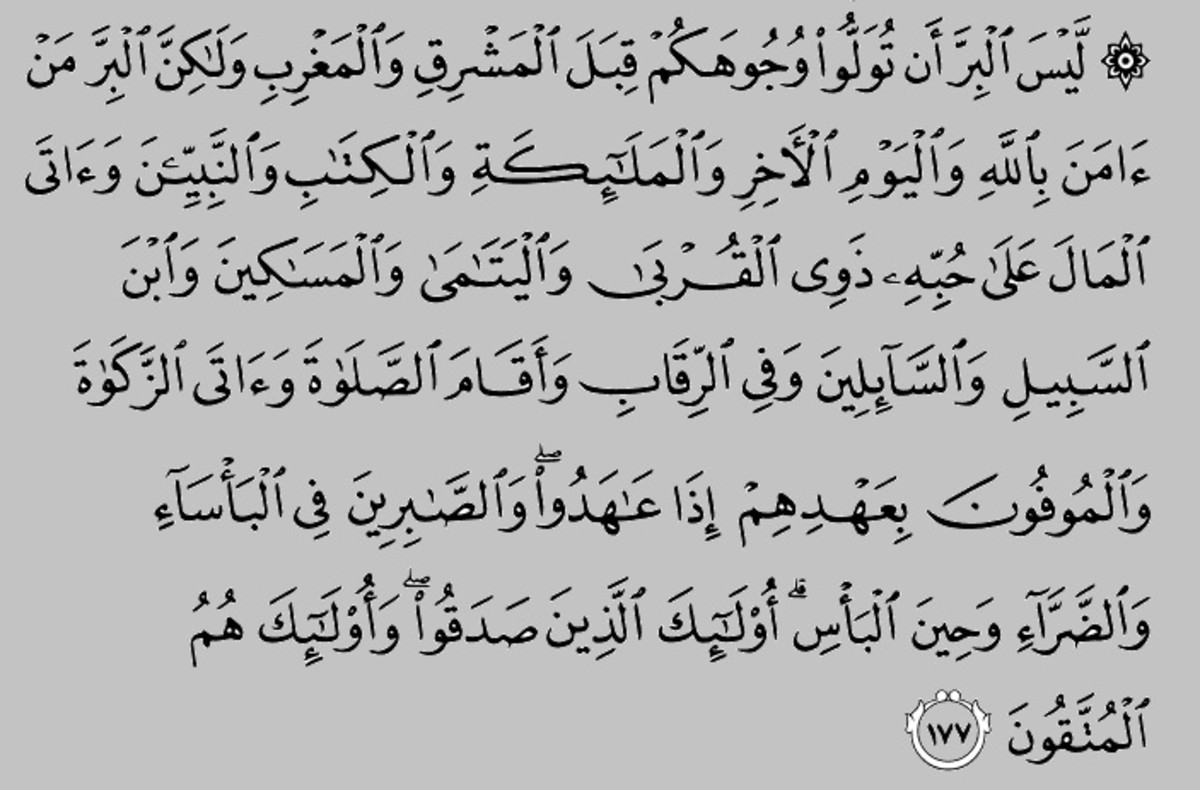 Image with the courtesy of Quran.com