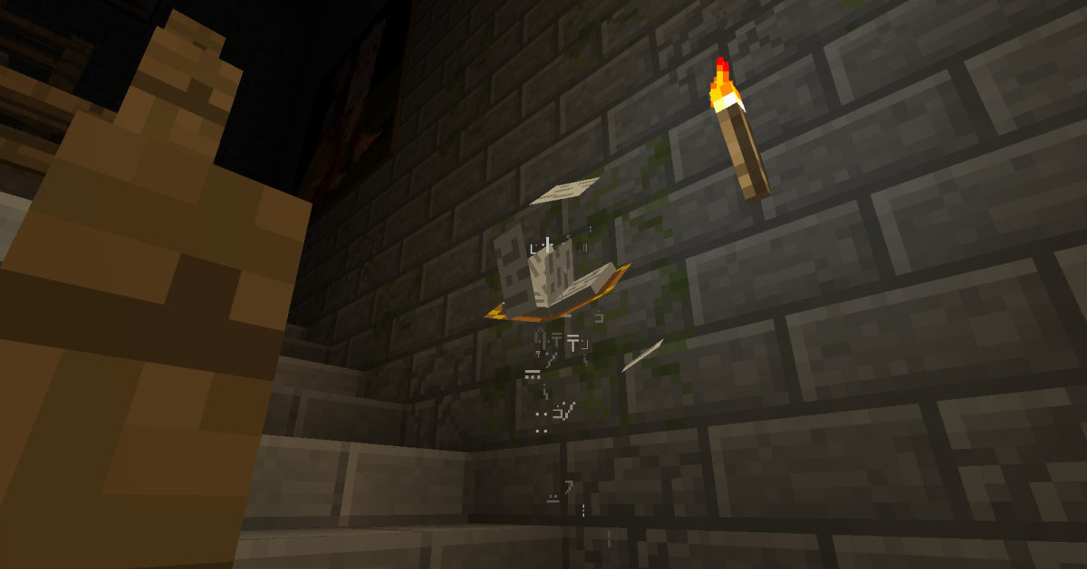 Death Tomes may be one of the simpler types of monsters added by The Twilight Forest, but they still look excellent and add a bit more uniqueness to their dungeon.