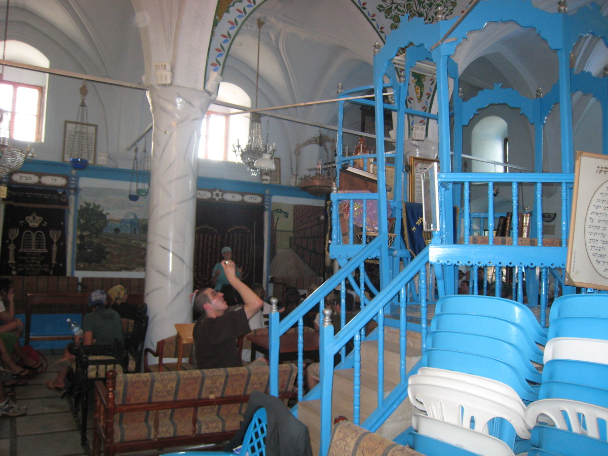 Caro Synagogue