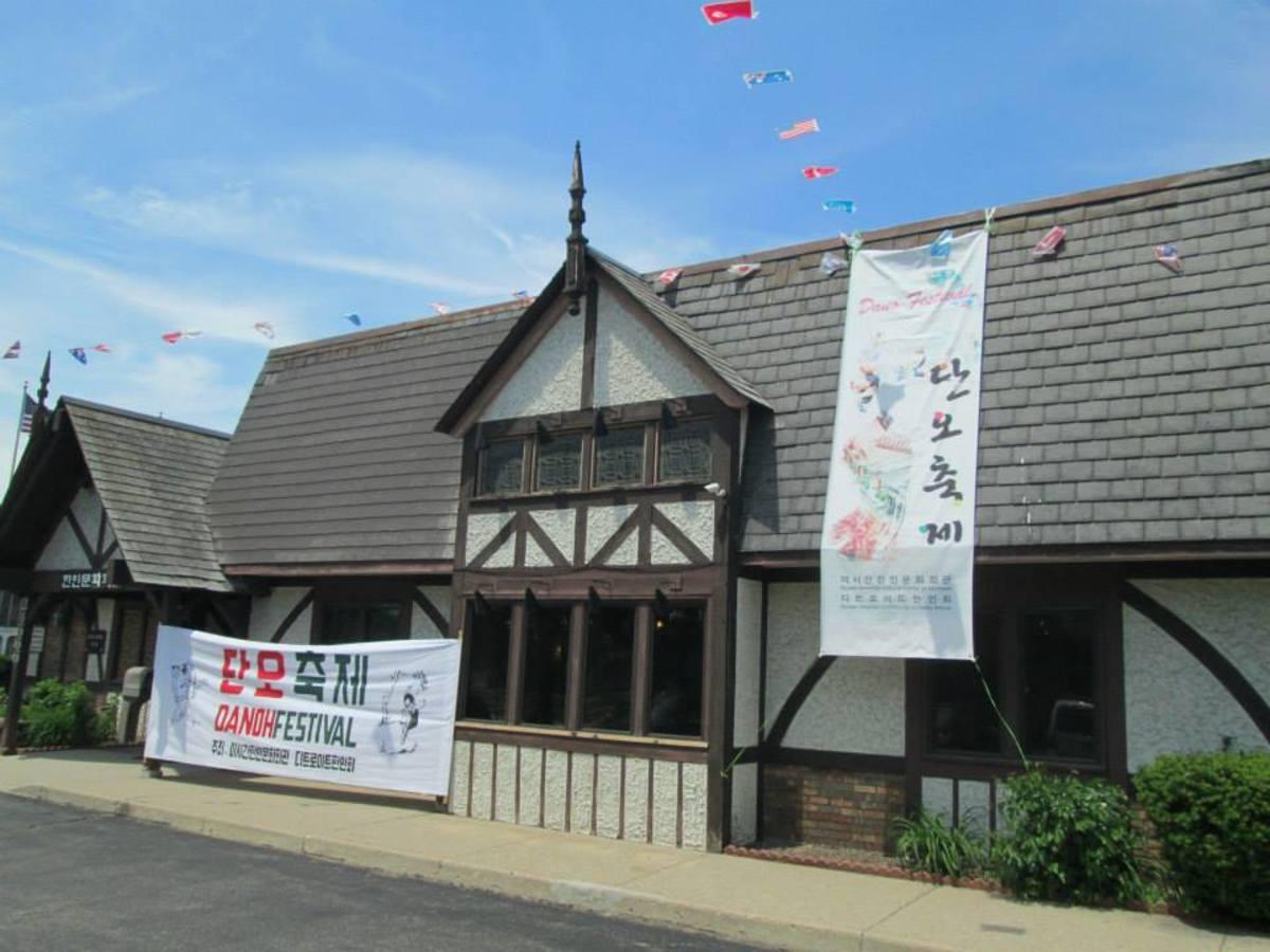 Korean American Community of Metro Detroit, 24666 Northwestern Hwy, Southfield, MI
