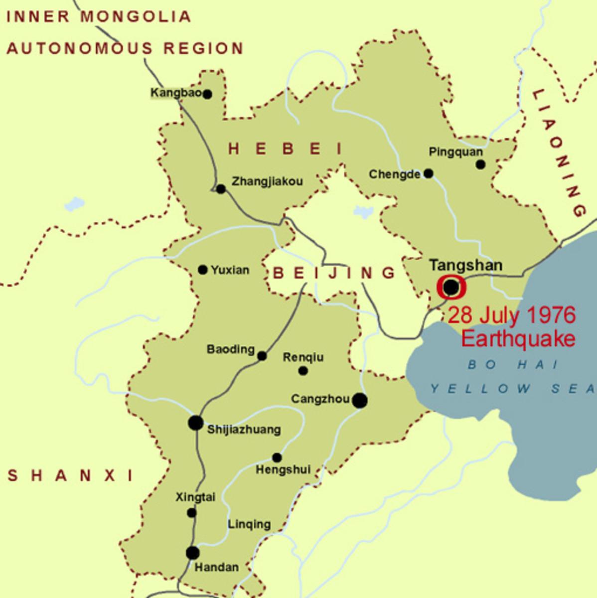 CHINA - Tangshan Earthquake of July 28,1976
