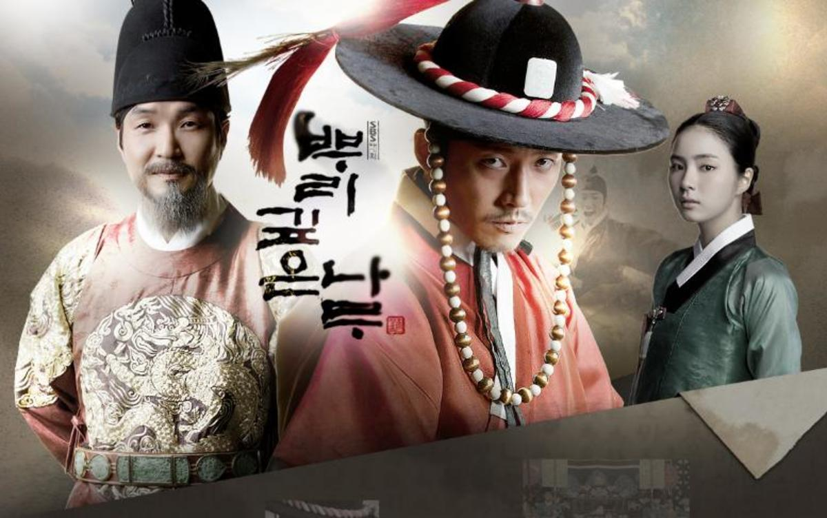 Top 20 Most Successful and Highest Rated Korean Drama | HubPages