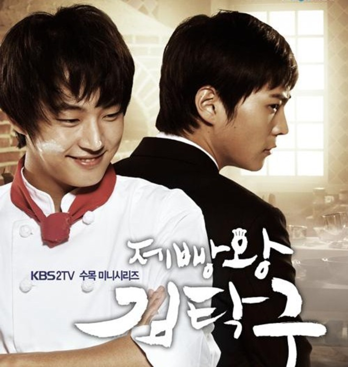 Top 20 Most Successful and Highest Rated Korean Drama